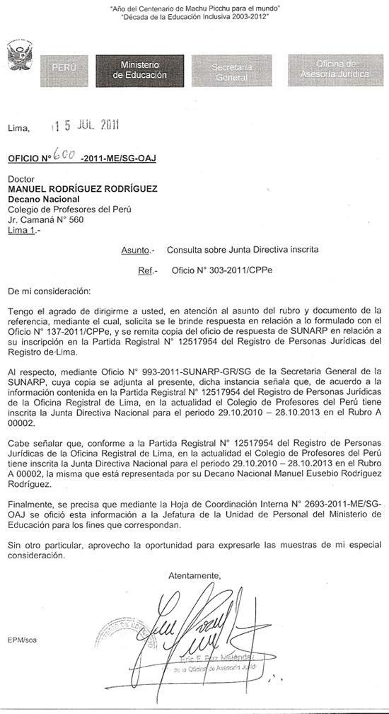 Septiembre 2011 cpperegiontacna p gina 2 for Ministerio del interior educacion